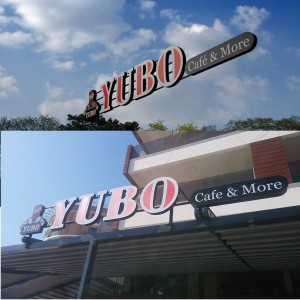 yubo kafe