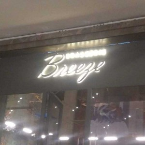 beymen breeze kafe